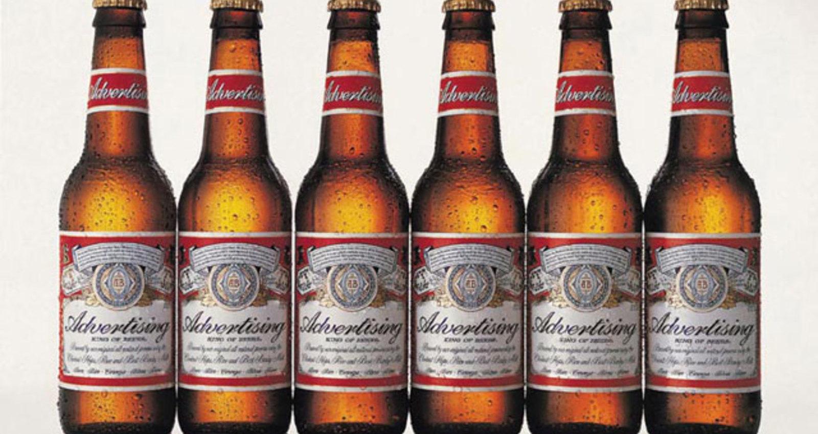 Coke, Altoids, Budweiser