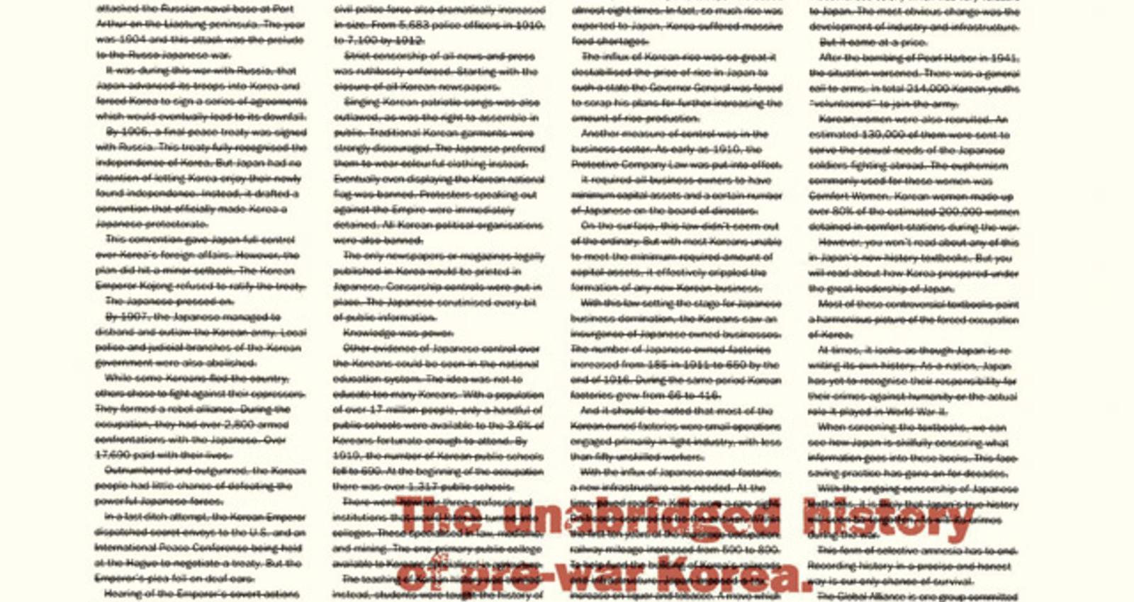 Comfort Women, Korea, Nanking
