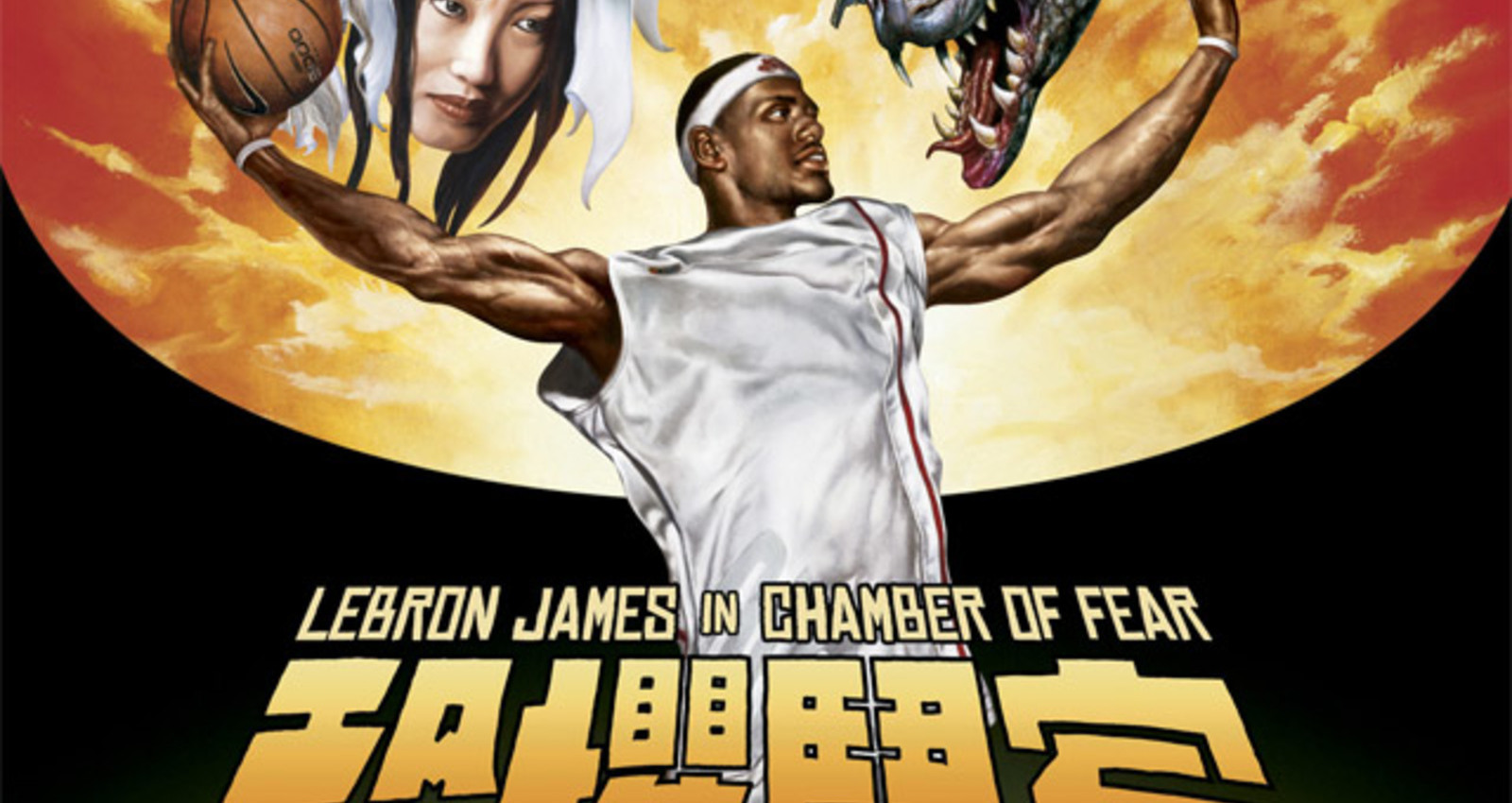 Nike Basketball: Chamber of Fear