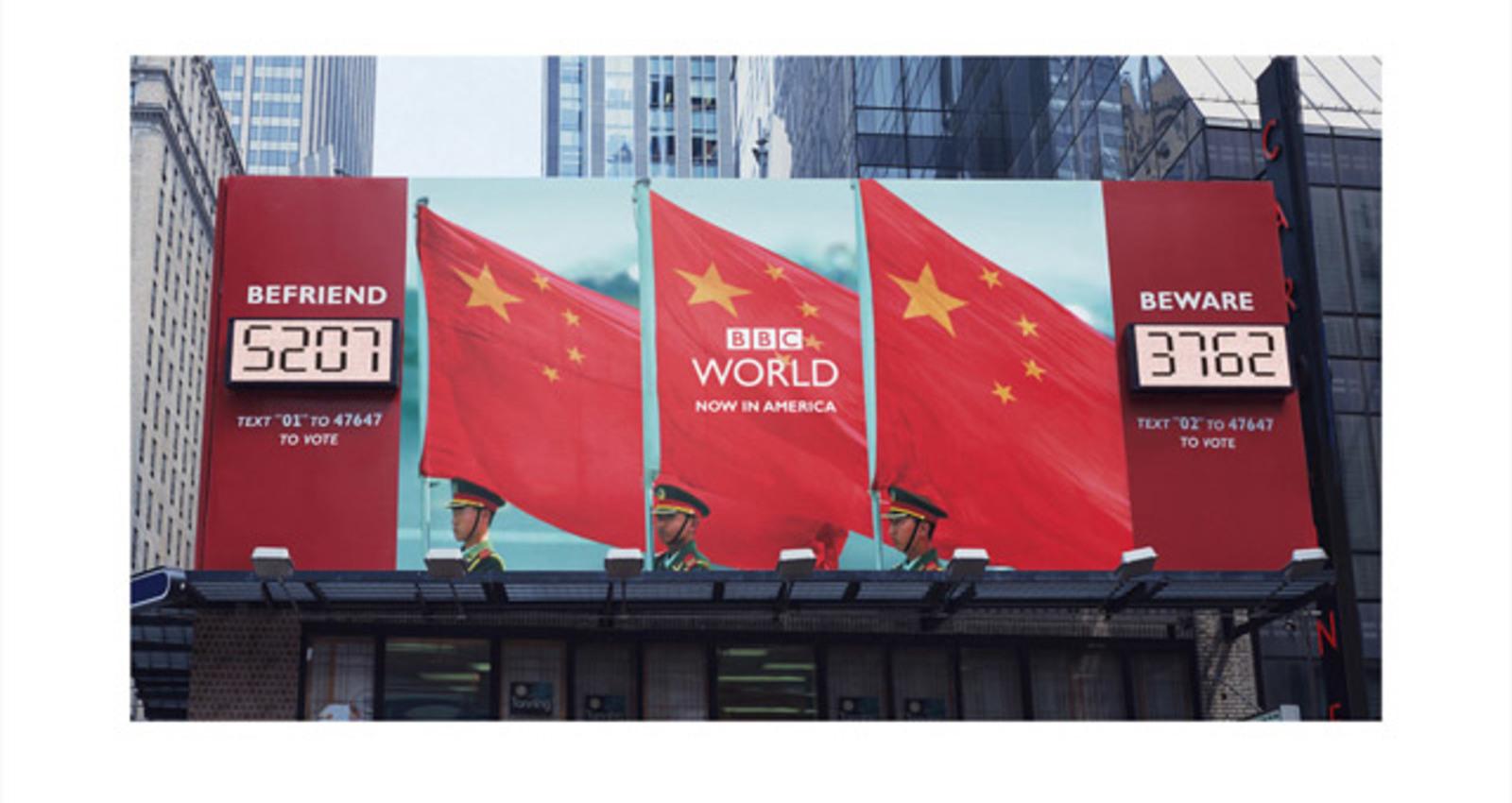 BBC Voting Campaign
