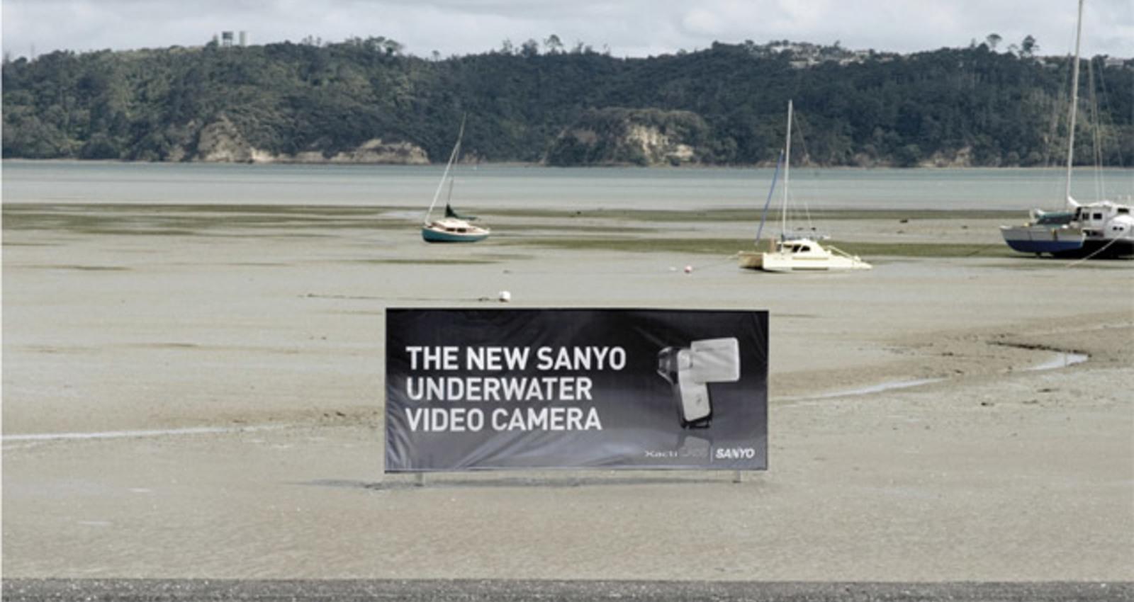Sanyo Tide