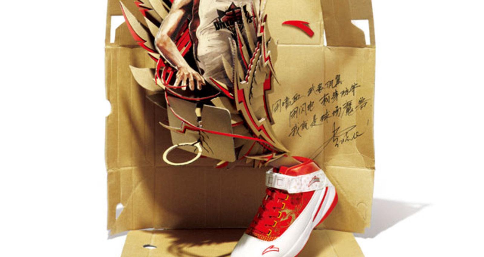 "Anta ""shoebox"" installation"