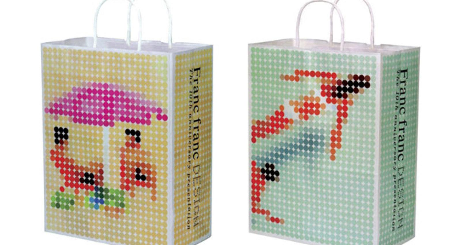 Paper Bag-1, Paper Bag-2, Paper Bag-3