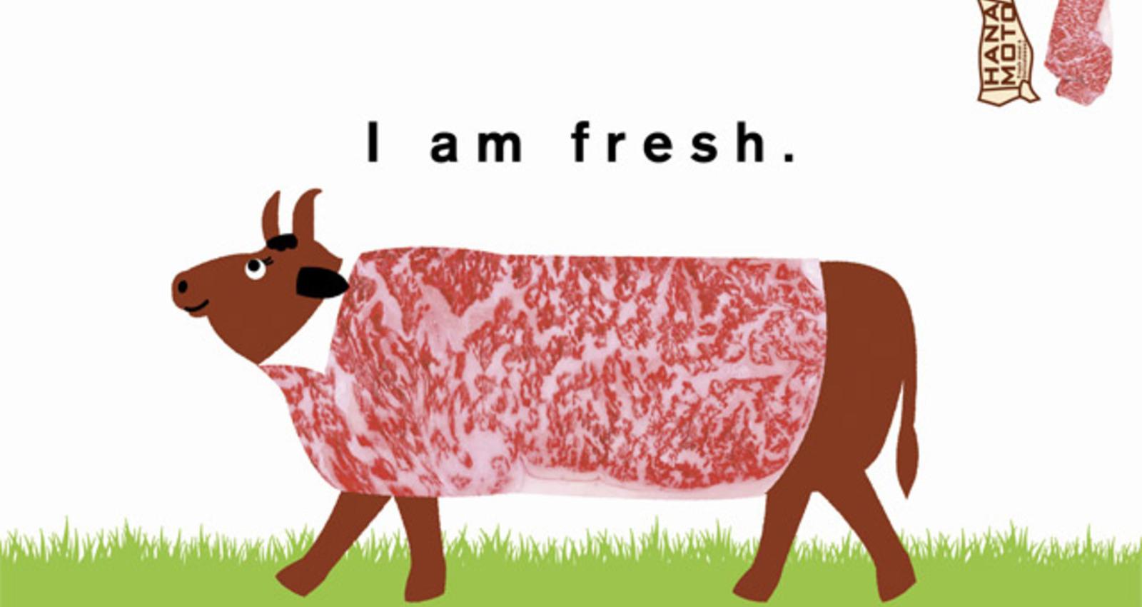I am fresh.
