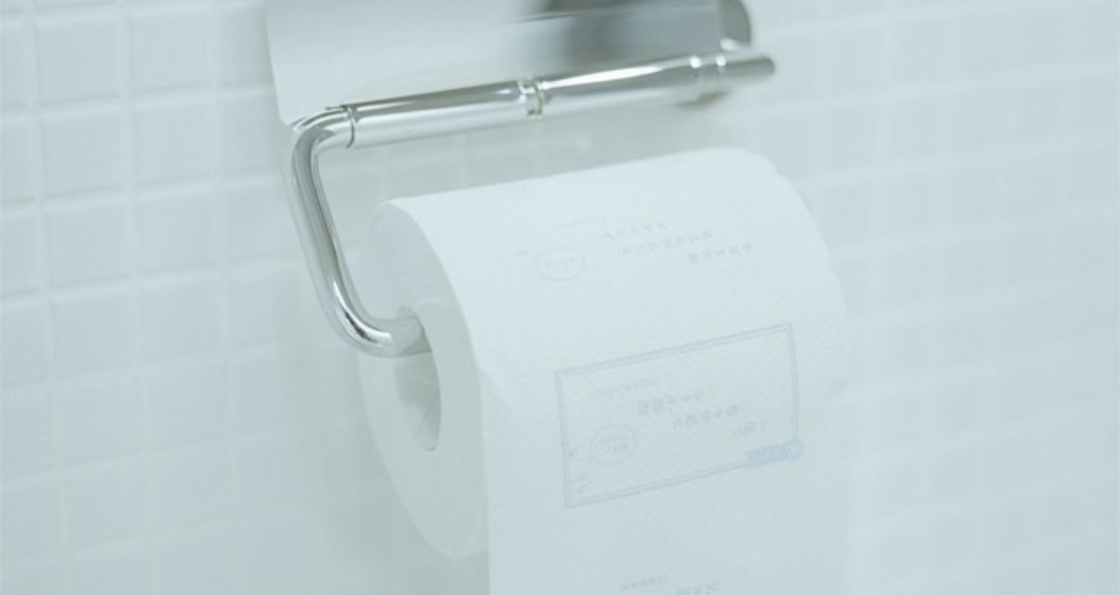 TOTO Toilet Paper Book