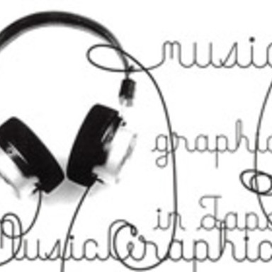 MUSIC GRAPHICS