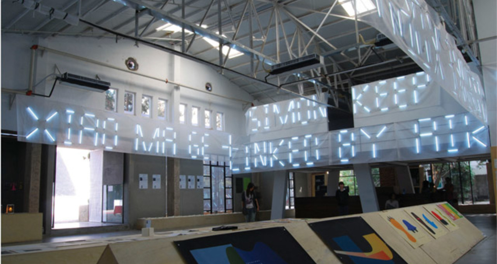 X Exhibition