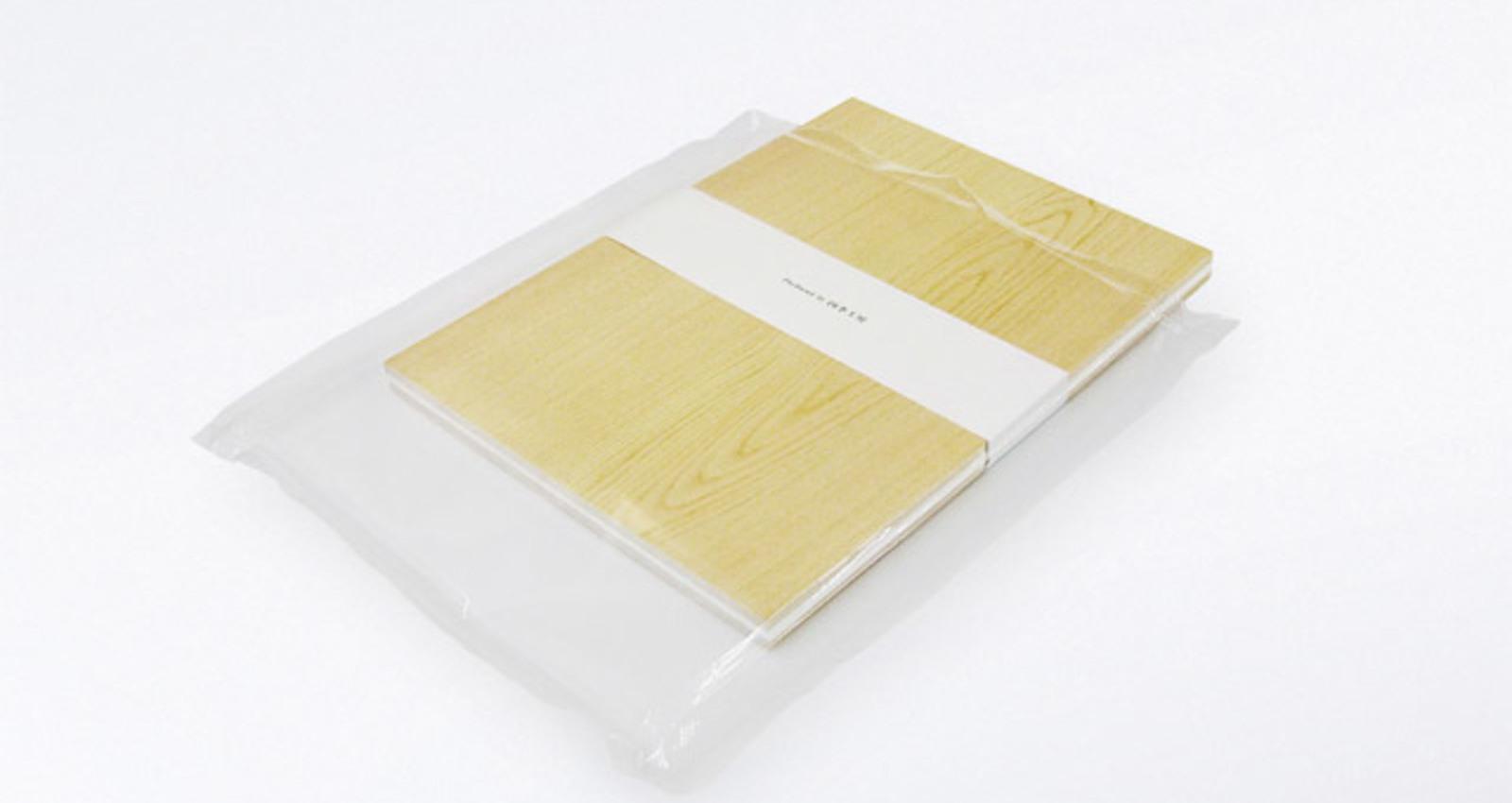Shiki Kobo/A Book, Made by Wood