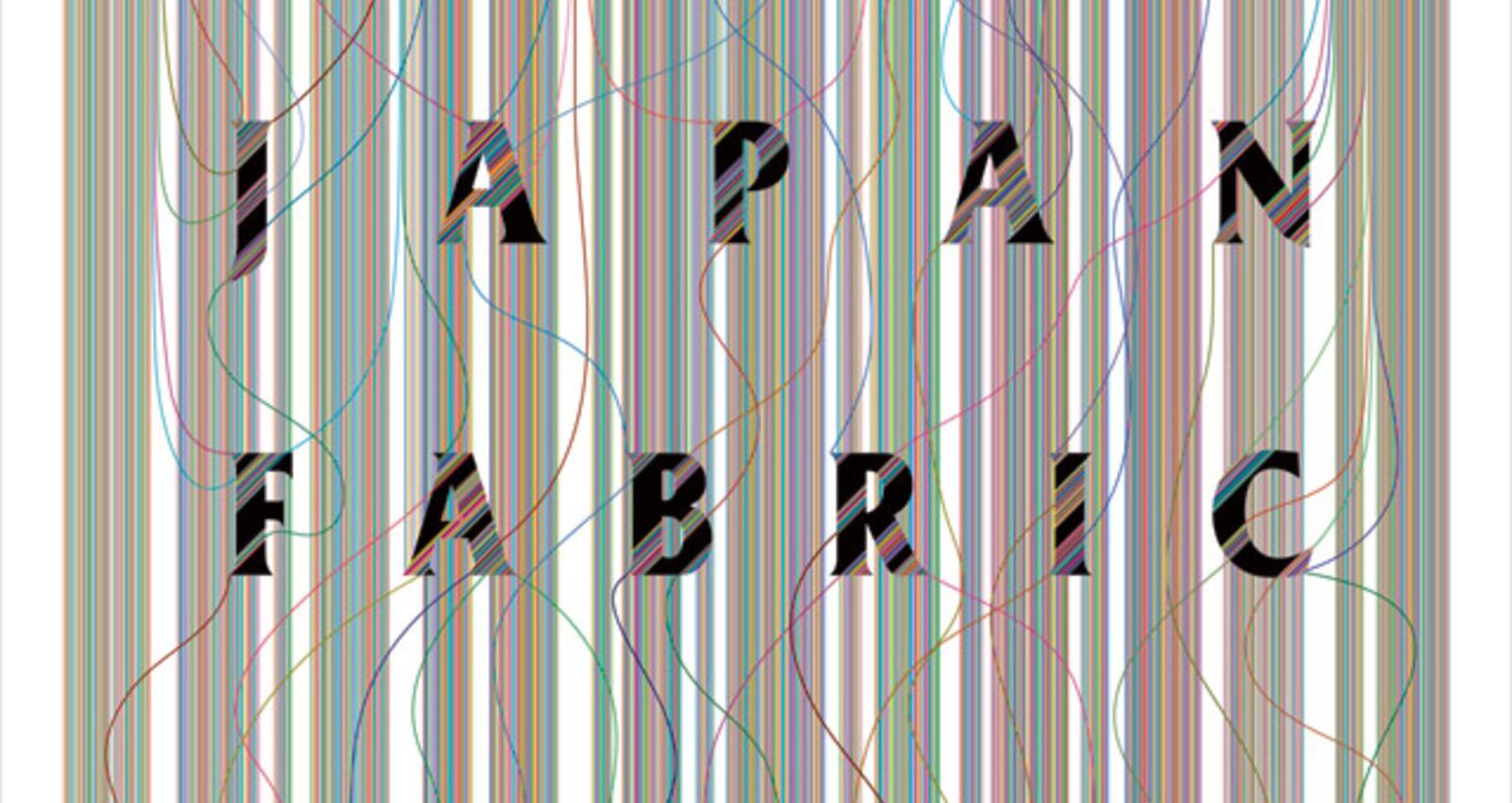 Mesatex Japan Fabric 2009