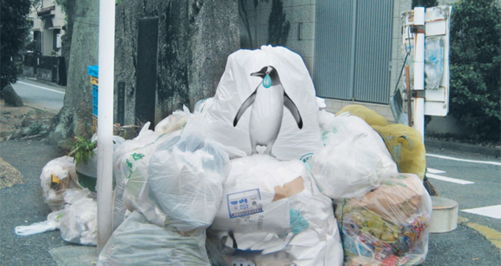 MOTTAINAI GARBAGE BAG