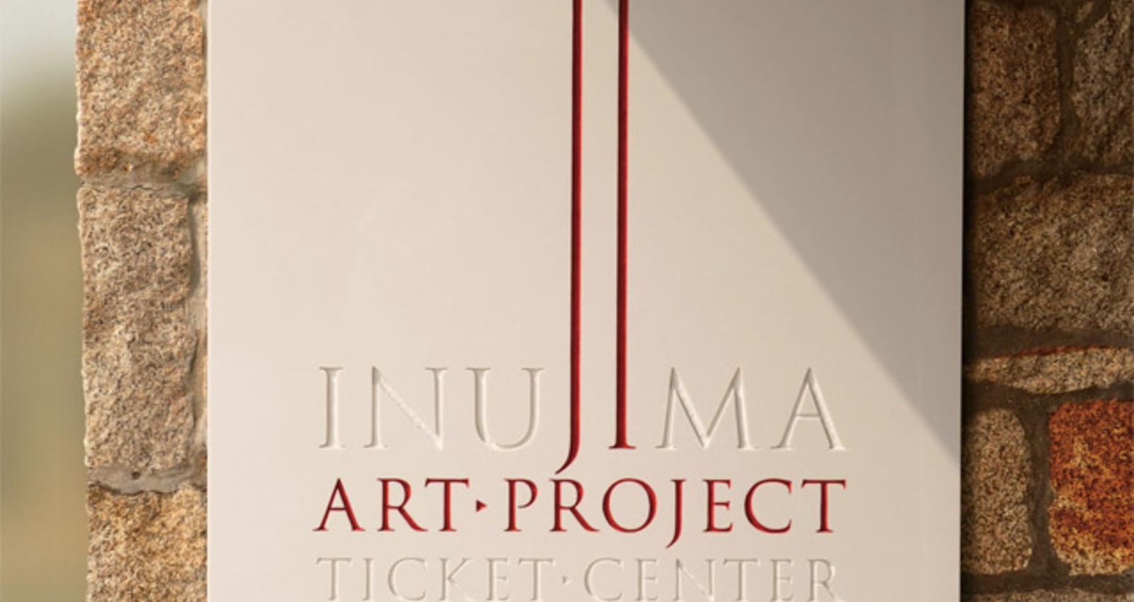 Inujima Art Project Signage Design