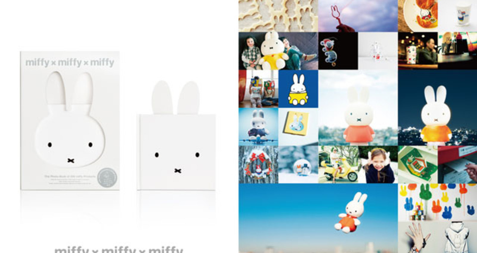 miffy×miffy×miffy