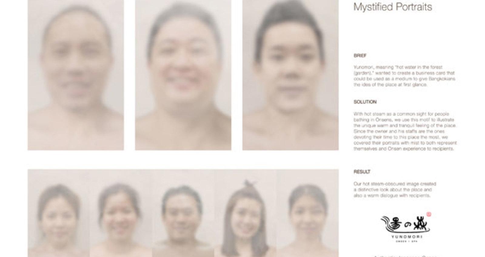 Mystified Portraits