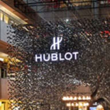 Hublot Pop-Up Store