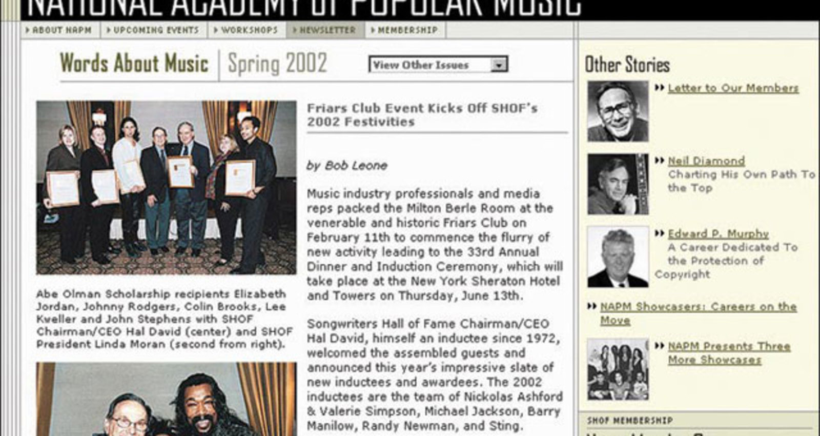 Songwriters Hall of Fame Virtual Museum