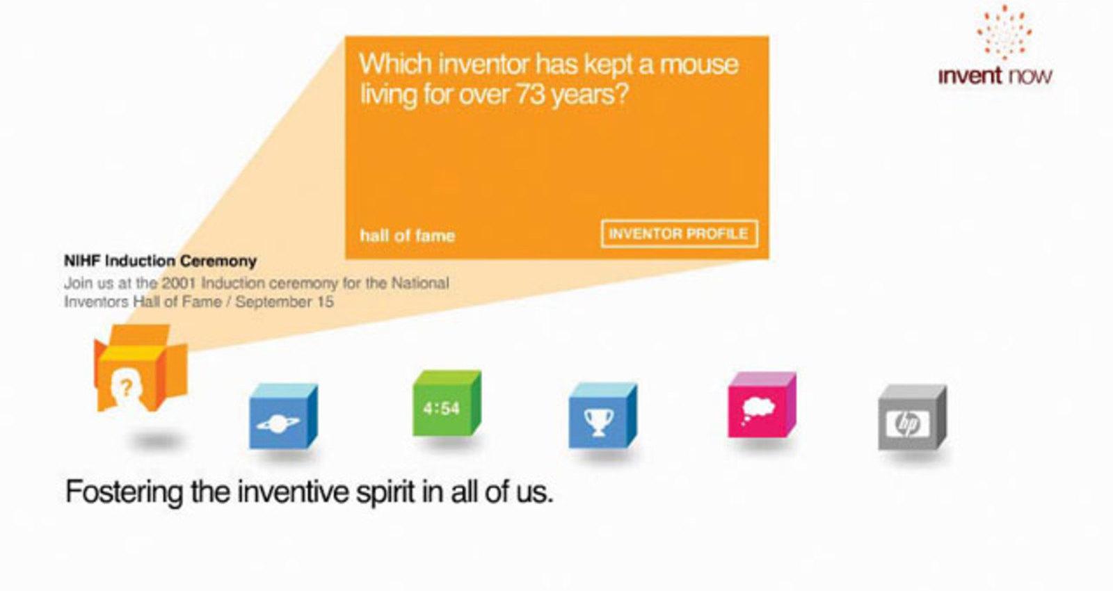 invent now