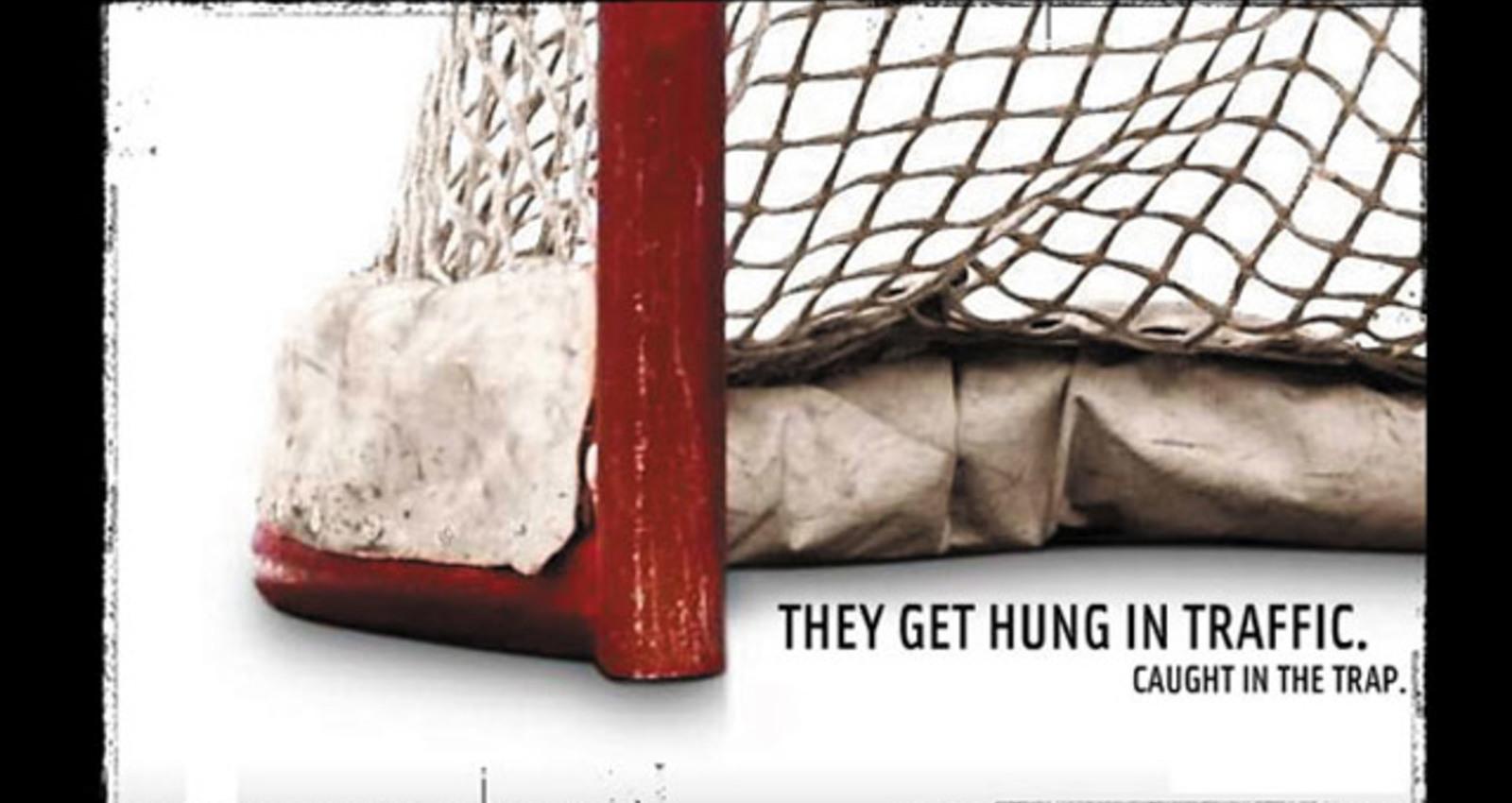 Nike Hockey