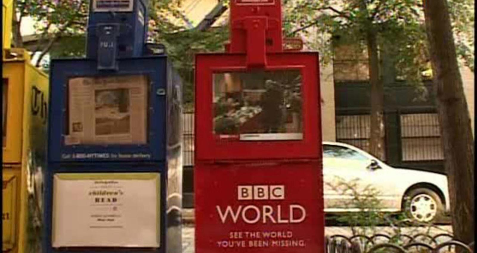 BBC Newspaper Boxes