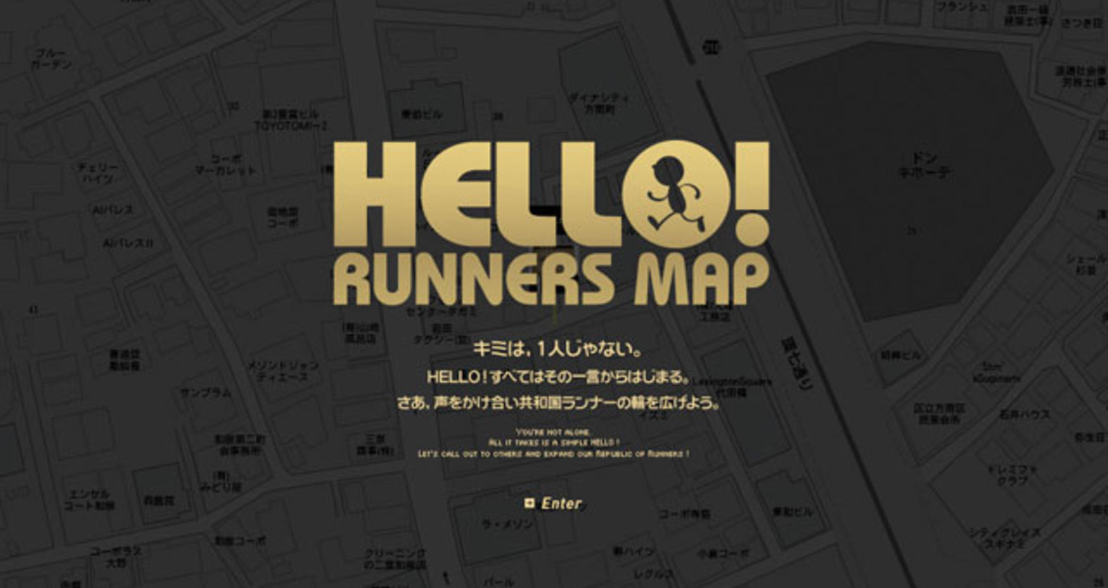 HELLO! RUNNERS MAP