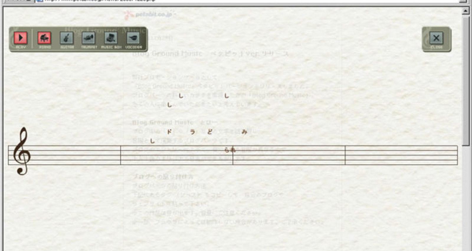 Blog Ground Music