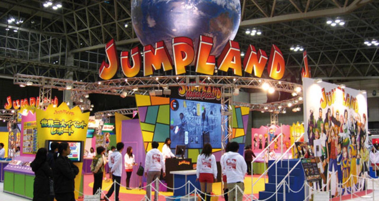Jumpland
