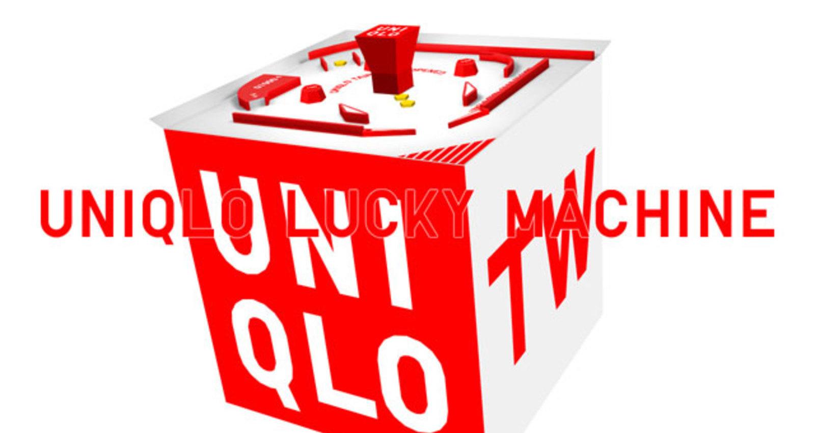 UNIQLO LUCKY MACHINE