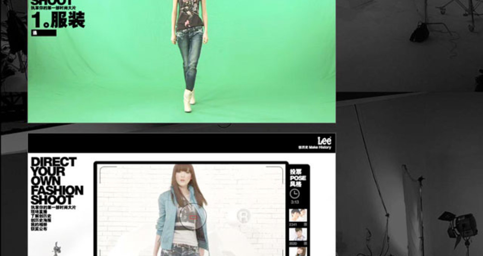 China's First user-Directed Fashion Shoot
