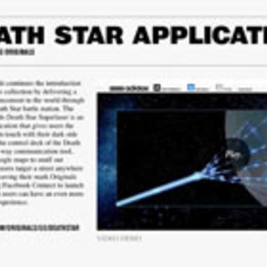 adidas Originals - Death Star Superlaser Application